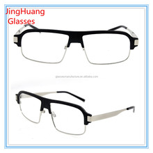 glasses leg new products 2016 spectacle frames china wholesale carbon frame alibaba italiano