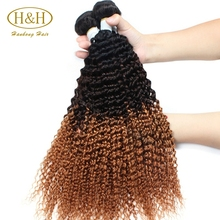 100% Wholesale Price Unprocessed Virgin Remy Kinky Afro Curl Ombre Hair Extension
