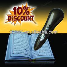 Top selling small electronic recitation word by word islam darul quran