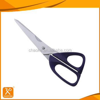 8-1/4'' Best daily use household shears