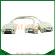 VGA Male to Double Female splitter adapter cable