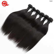 Best Selling Hair Weave Chinese Supplier Dubai Import