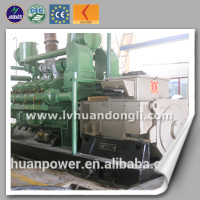 china generator price natural gas turbine 1 mw
