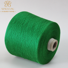 High tenacity cone spun 100% polyester yarn for knitted rib machine