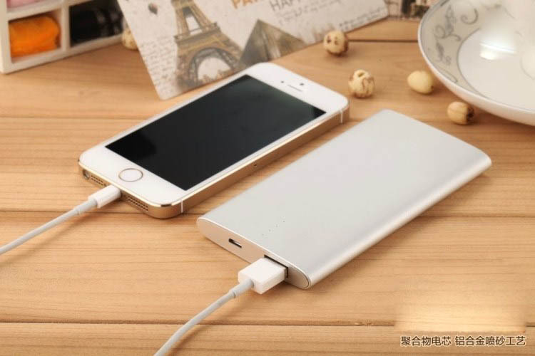 Good quality power bank external battery charger 5300mah