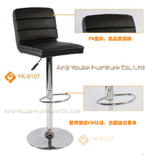 Wholesale brushed black lacquer modern hydraulic leather metal bar stools