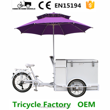food cooler trike factory electric and pedal price