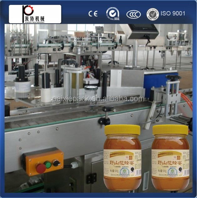 customized Shanghai manufacture sticker adhesive one side labeling machines