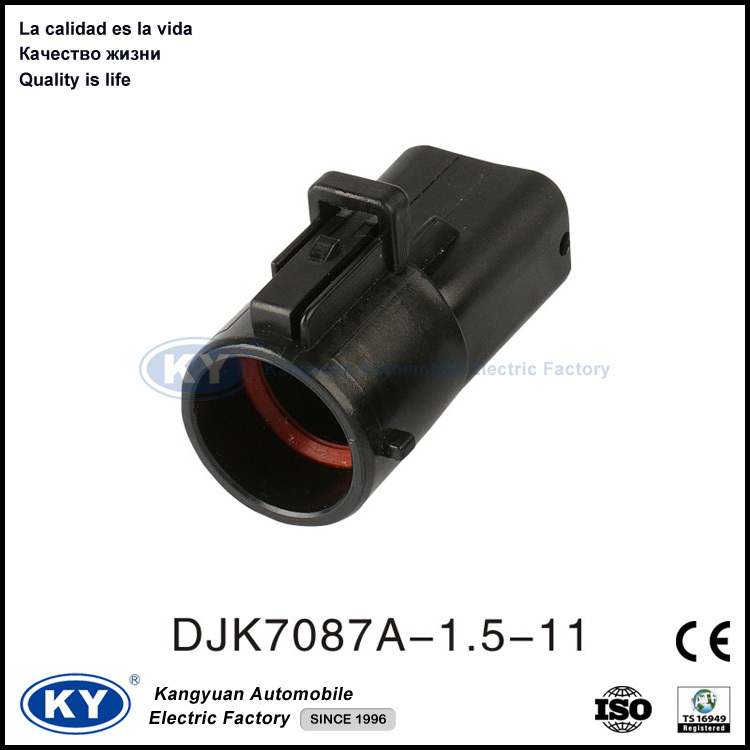 car electric housing waterproof auto 8 pin connector (Ford connector)