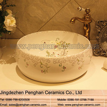 Chinese famille rose art ceramic bathroom vessel sink basin bowl
