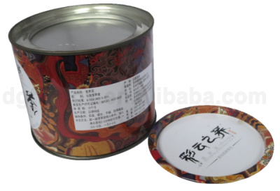 good quality Coffee box container , metal coffee tin box , coffee tin can / small metal tin box