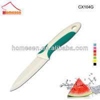 Homesen top quality ceramic small fruit knife