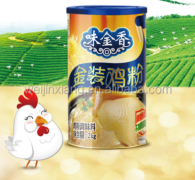 CHICKEN POWDER SEASONING POWDER CHINESE SEASONING