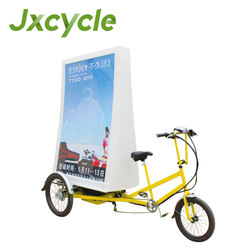 Electric Version Mobile Advertising Bike With LED Light