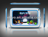 China best low price hot selling for 7 inch kids learning tablet pc