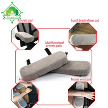 Egronomic Design Memory Foam Arm Pad for Office Chair Medical Armrest Cushion Hot Selling Armrest Cushion