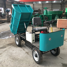 China gold supplier 4 wheeler cargo dumper tricycle for mining