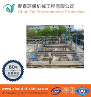 professional domestic waste water treatment equipment