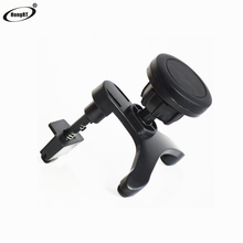 High performance high quality cd slot mount phone holder car mount