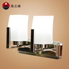 double head milky glass wall light/ hotel guest room beside wall lamp