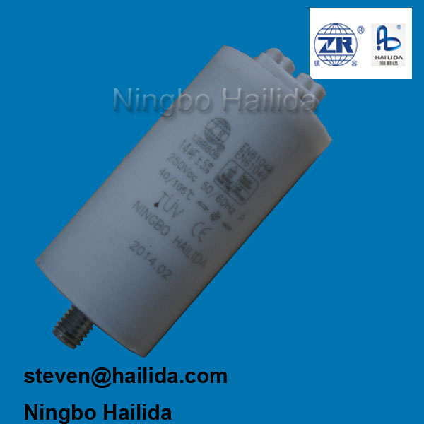 TUV approval 14uf solar led light super capacitor