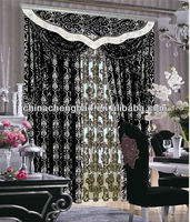 lux curtain design