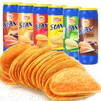 SH High Quality Small Scale Potato Chips Making Line