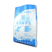popular style customer design laminated standard high quality pp woven cement, interior wall putty powder bag 20kg
