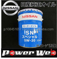 Cost-effective Nissan bulk motor oil for sale made in Japan