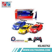 New Arrival!!! with great price 1 4 scale rc cars for sale