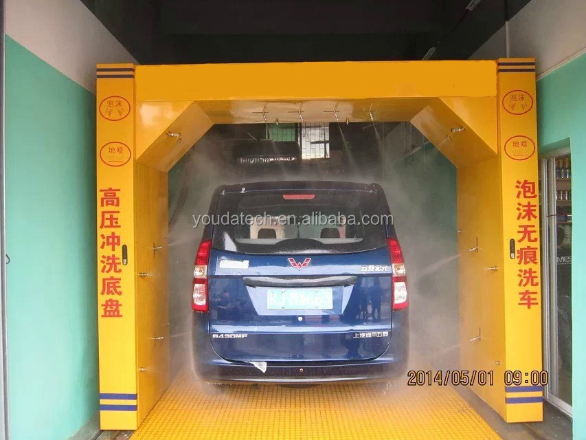 Cheap touchless car wash machine for car wash shop