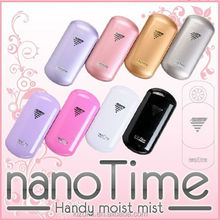 Nano portable personal skin care machine and nano spray beauty