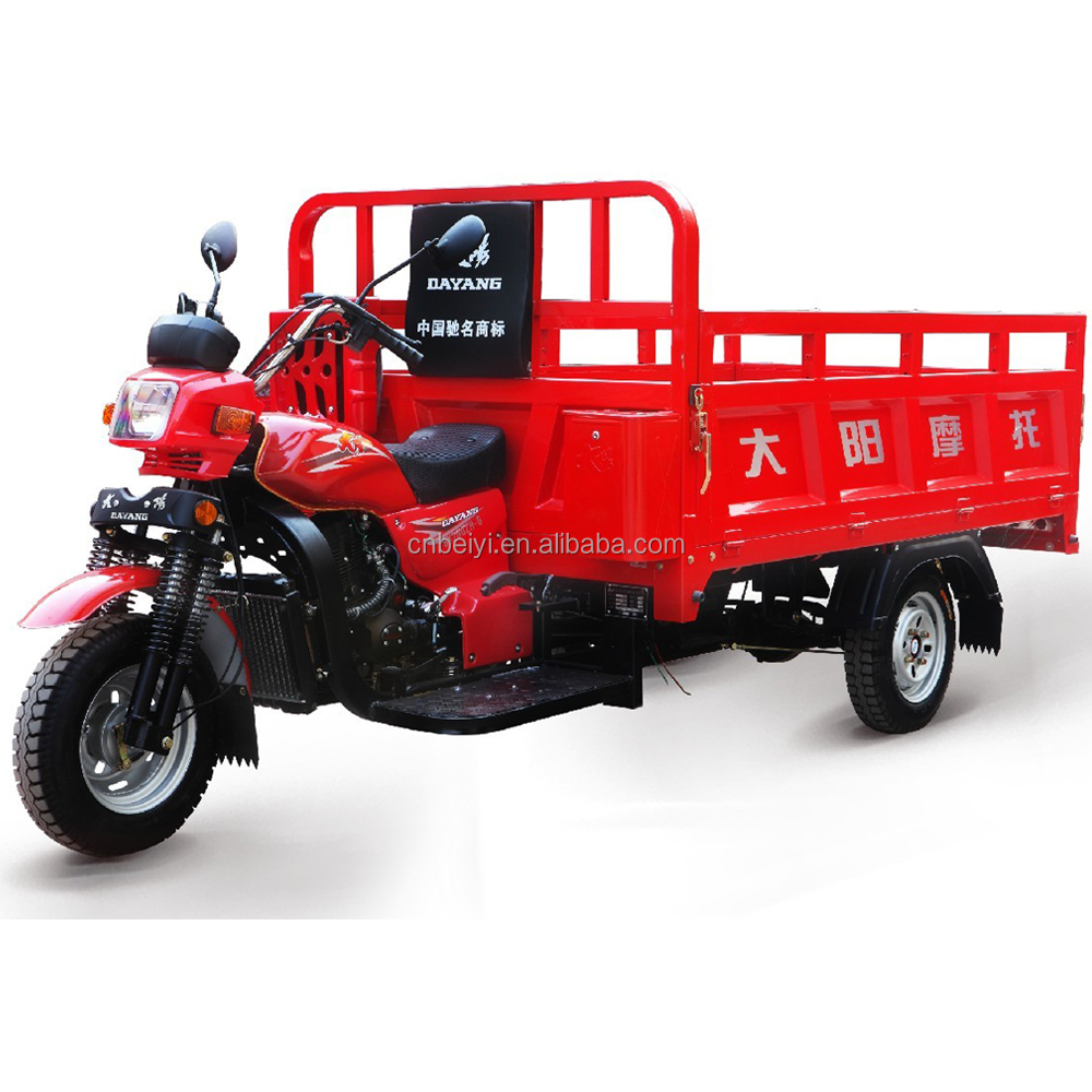 2015 best selling heavy load THREE wheel motorcycle trikes 2 meter scooter bike with cheap price