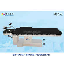 Ophthalmological Operating Table / Eye Surgical Table Surgical