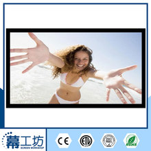 "fixed frame insect screen window 100"" 4:3 fixed frame projection screen"