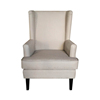 factory directly hotel furniture modern single seater wing back arm chair sofa