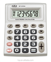 Fupu most hot electronic online calculator graphing