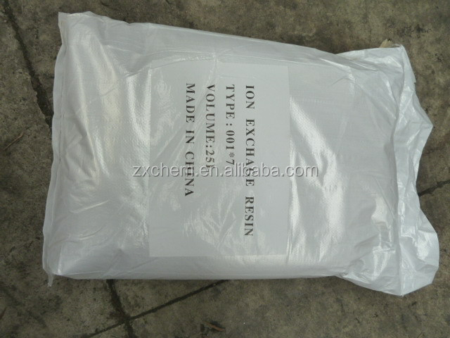 Water treatment 001x7 Na Strong acid cation exchange resin