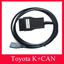2016 Free Shipping Super TOYOTA K CAN TOYOTA K CAN Commander 2.0 For TOYOTA/LEXUS One Year Warranty