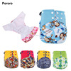 Pororo colorful snaps washable baby napkins one size fit all babies/adult adjustable & reusable diaper
