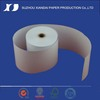 2 1/4 pos thermal paper receipt blank atm paper roll thermal roll exporter from china