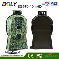 Best quality Promotional hunting cams