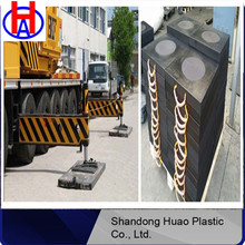 40mm HDPE plastic factory directly sale crane foot pad