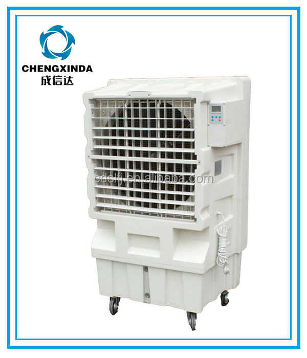 mobile industrial keruilai air cooler