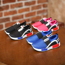Children fashion sneakers shoes rubber running sports shoes spring kids shoes 2017(CS-17157)