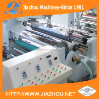 High Speed Extrusion Coating PP PE T Die Hot Melt BOPP Film Laminating Machine Price in India