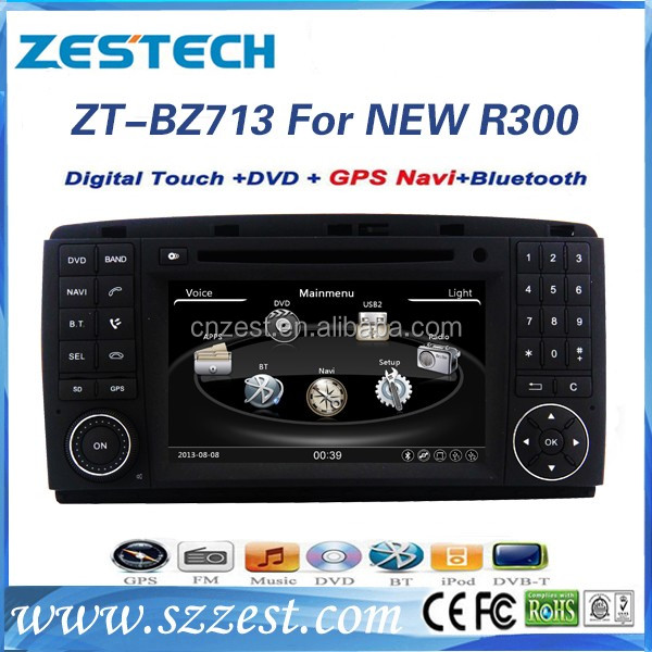 7'' 2 din car dvd radio player with GPS for Mercedes Benz R class w251,R280,R300,R320,R350,R500,car radio gps navigator SD map
