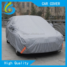 car remote control cover