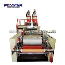 RW-2000cast rewinding and slitting machine market food fresh Japanese mulch plastic paper roll cling film