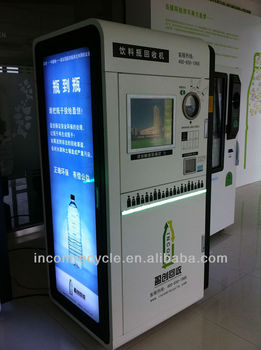 2013 New model of reverse vending machine bottles